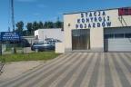 Stacja kontroli pojazdów - stacja diagnostyczna Częstochowa - Dobry pewny biznes - sprzedam
