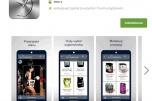 Sklep internetowy z suplementami i odżywkami + aplikacja mobilna