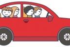 Sprzedam aplikację mobilną typu carpooling