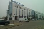 Lokal handlowy w Centrum Panorama