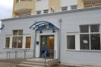 Sprzedam przedszkole Warszawa Bemowo