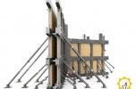 Modułowy szalunek do fundamentów, ścian i filarów