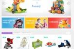 Sklep internetowy z zabawkami dla dzieci - sprzedam
