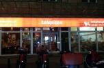 Sprzedam lokal gastronomiczny - pizzeria (franczyza)