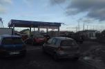 Sprzedam nowo wybudowaną myjnię bezdotykową, różne lokalizacje w Polsce