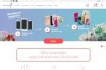 Sprzedam nowoczesny, profesjonalny e-sklep gsm wraz z najwyższej klasy maszyną produkcyjną UV