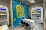 Sprzedam salon biura podróży Rainbow w Żyrardowie