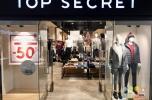 Sprzedam sklep z umową franchisingu Top Secret