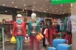 Sprzedam w pełni wyposażony sklep Benetton w C.H. Forum w Gliwicach