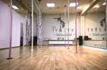 Studio pole dance - brand z wyposażeniem