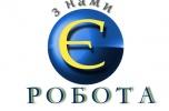 Szukam wspólnika do otwarcia agencji  pracy w Polsce